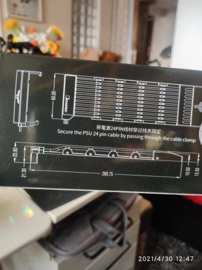 乔思伯(JONSBO)指环王MOD螺丝套装 红色系 晒单图