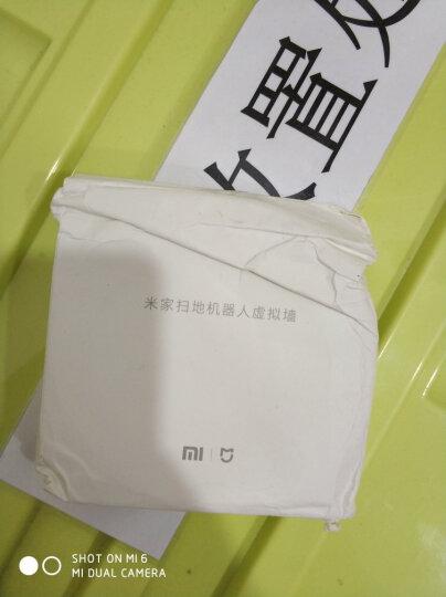 小米(MI)米家 扫地机器人 虚拟墙 识别墙 棕色 晒单图