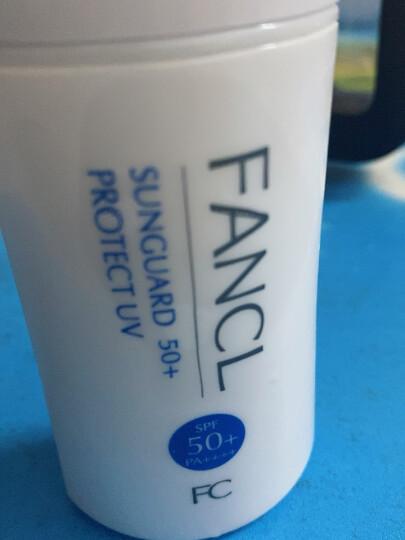 芳珂(FANCL)彻净卸妆油120ml(又名 速净卸妆油 卸妆液)(新老包装随机发放)520礼物送女友 晒单图