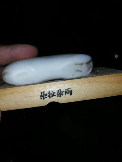 朵拉朵尚(Doradosun) 茶树紧致手工皂 115g(男女士去祛痘洁面精油香皂 固体洗面奶) 晒单图