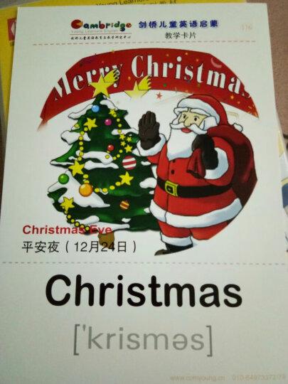 剑桥儿童英语教学卡片 晒单图