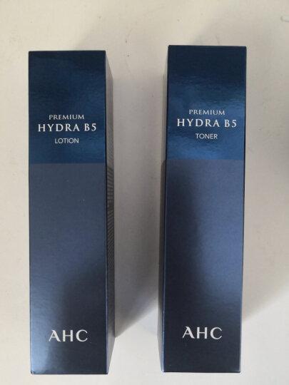 【正品授权】AHC水乳套装新款G6超越水乳B5玻尿酸套盒爱和纯韩国补水保湿控油套盒组合装 水乳洗面奶中样五件套装 晒单图