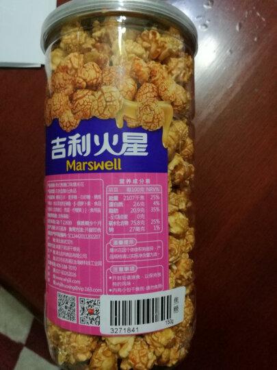 吉利火星爆米花焦糖味150g(新老包装随机发放) 晒单图
