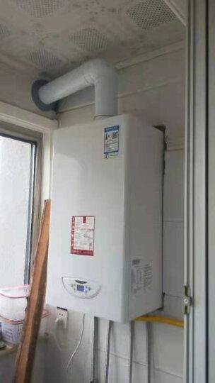 【免费安装】进口阿里斯顿(ARISTON)燃气壁挂炉 天然气地暖洗浴热水两用采暖炉酷能CLAS X CLAS X28五年保修 晒单图