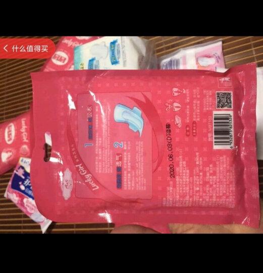 护舒宝超净棉卫生巾 日用240mm 2片免费试用装(本品为非常规售卖品,请勿购买) 晒单图