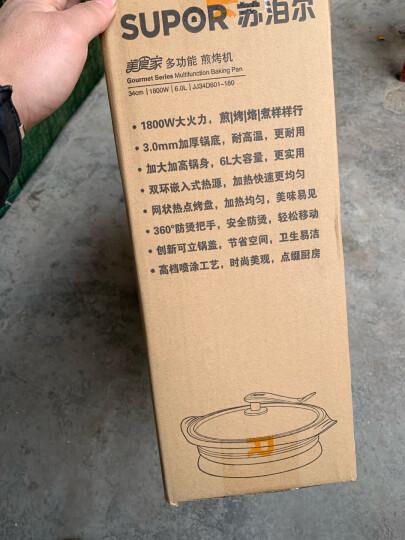 苏泊尔(SUPOR)电火锅家用 多功能电炒锅电煮锅不粘电饼铛煎烤机6L电热锅JJ34D801-180 晒单图