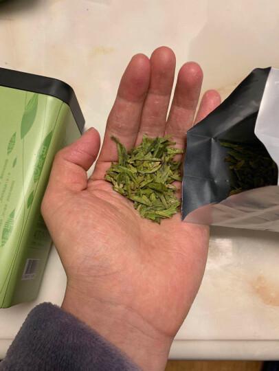 明前头采龙井茶100克礼盒装一杯香茶叶绿茶龙井正宗2019新茶浓香型 晒单图