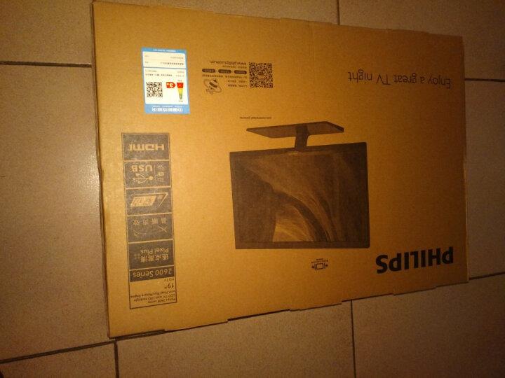 飞利浦(PHILIPS)19PHF2650/T3 19英寸LED液晶平板电视机 显示器两用 官方标配+挂架 晒单图