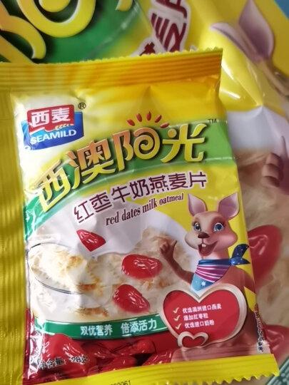西麦燕麦片 冲调谷物代餐营养早餐 红枣牛奶560g袋独立包装 晒单图