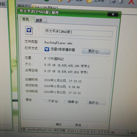 索厉 (Suoli)  PCI-E转USB3.1 type-c双口移动硬盘高速U盘台式机电脑扩展卡 SL-UTC2 晒单图