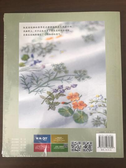 户冢贞子的绝美刺绣:风中山野草2 晒单图