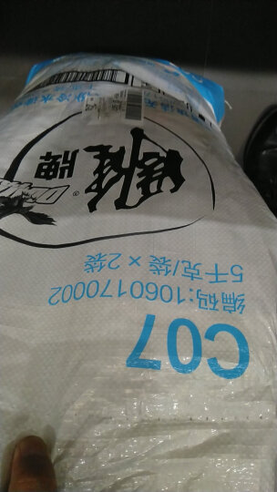 雕牌 速溶快洁无磷洗衣粉1.8kg 冷水速效 青橘香型 添加低温酵素 冷硬水强去污 彩衣鲜艳(新老包装随机发) 晒单图