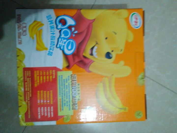 伊利 QQ星果汁酸奶小熊维尼香蕉味儿童成长牛奶200ml*16瓶/箱,8月生产保质期6个月 晒单图
