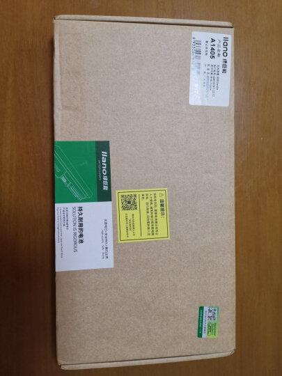 绿巨能(llano)苹果笔记本电池MacBookAir A1406 A1465 A1370 MC968 MD224 MD223 MC969 11.6英寸电脑 晒单图