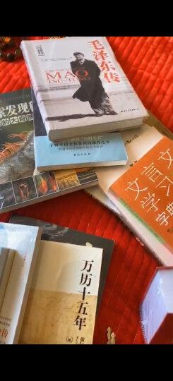 新英汉汉英词典 双色缩印修订版 英语字典词典工具书小学初中高中学生实用牛津词典大学四六级 晒单图
