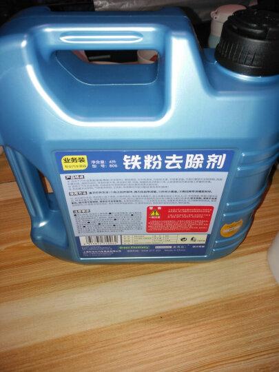东马仕 汽车漆面铁粉去除剂 铁粉清洗剂 汽车除锈清洁剂 大桶+喷壶 4升大桶装 晒单图
