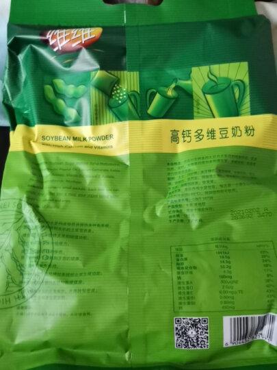 维维豆奶粉 营养早餐 水果燕麦伴侣 冲饮代餐 非转基因大豆 高钙多维豆奶粉680g 晒单图