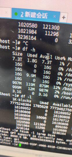 戴尔(DELL) R730丨R740丨R540丨R740XD丨2U机架式服务器主机双路至强 支持按需定制(勿拍单拍不发货) 16G内存丨2*600G 10K硬盘丨H330 晒单图