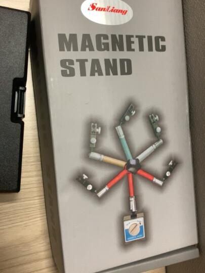 日本三量机械磁性表座杠杆百分较表大表座万象大表坐万向微调磁力表座 7号 双杆微调大表座 晒单图