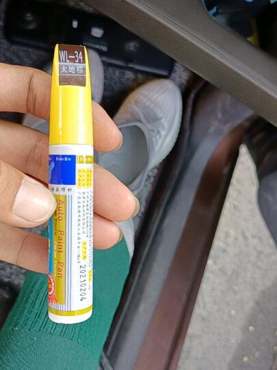 适用于五菱宏光S补漆笔大地棕色汽车车漆划痕修复油漆笔刮痕修复笔 宏光大地棕 WL-34 晒单图