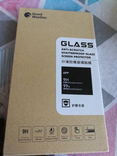 天气不错 佳能Canon 6D单反相机 钢化玻璃屏幕保护贴膜 高透防刮防爆金刚膜 晒单图