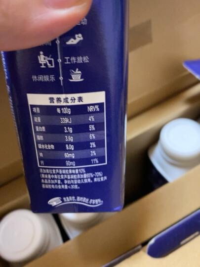 伊利 安慕希希腊风味常温酸奶原味205g*12盒/箱(礼盒装) 晒单图