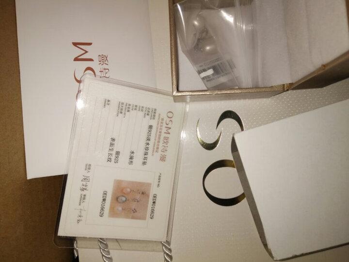 欧诗漫珠宝 925银淡水珍珠耳钉紫色水滴形8-9mm珍珠正品耳环耳饰 雅曼 紫色 8-9mm 晒单图