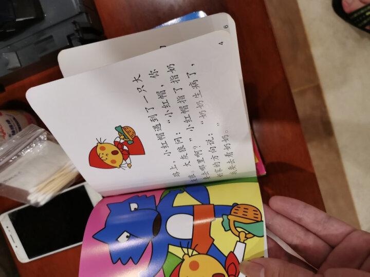 0-3岁早教阅读(套装共30册)(邦臣小红花出品) 晒单图