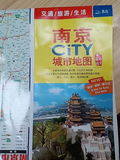 2021年 南京地图 846*594毫米 防水耐折 交通旅游 city城市地图 晒单图