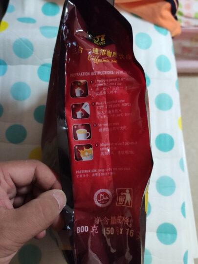 越南进口 中原G7三合一速溶咖啡800g(16克×50包) 晒单图