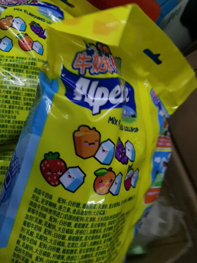 阿尔卑斯热带水果味硬糖棒棒糖20支装 儿童糖果 经典棒棒糖 休闲零食200g  晒单图