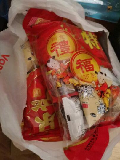 御食园 白芸豆 大黑豆 莲子 马蹄 礼包500g 老北京特产传统小吃 休闲零食 晒单图