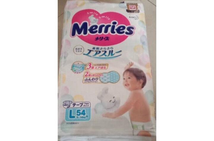 花王妙而舒Merries婴儿纸尿裤 NB90片(出生-5kg)新生儿小号婴儿尿不湿(日本进口)纸尿片 晒单图