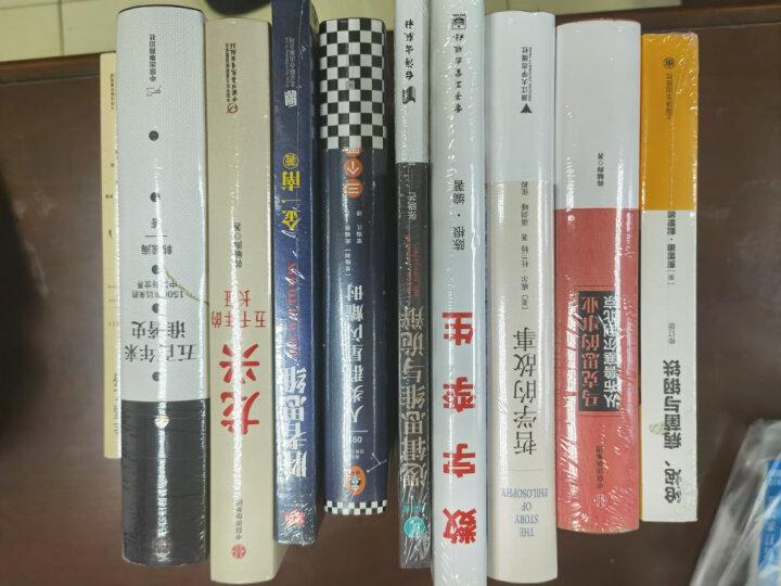 重读毛泽东 从1893到1949 晒单图