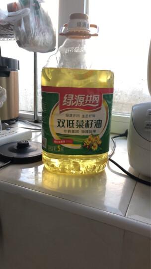 绿源井冈 食用油 双低一级菜籽油5L  非转基因物理压榨 晒单图