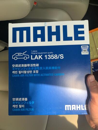 马勒(MAHLE)机油滤芯/滤清器/格OX772D(君越/新君威/GL8 2.4/迈锐宝/科帕奇/荣威950/安德拉2.4L) 晒单图