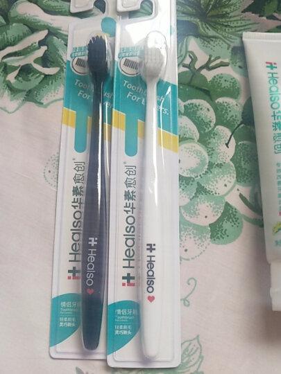 华素愈创牙膏 去口苦异味 改善牙龈出血 情侣套装120g*2(茉莉花茶香+姜盐香)+牙刷2支  新老包装随机发 晒单图