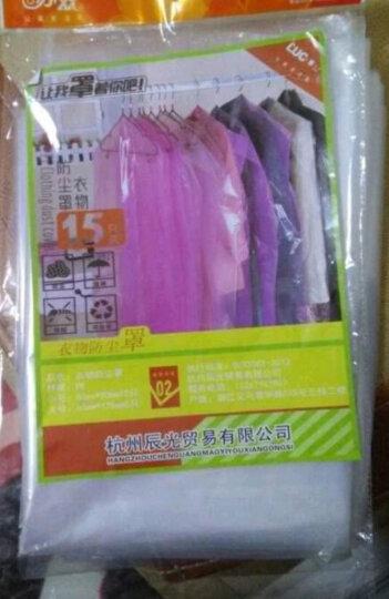 LUCLIFE收纳袋衣物防尘罩15只装透明收纳整理袋大衣西装罩挂袋西服套 颜色随机特殊备注 晒单图