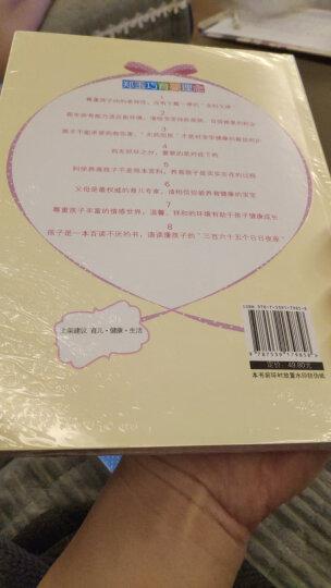 郑玉巧育儿经·郑玉巧教妈妈喂养(科学喂养定本) 晒单图