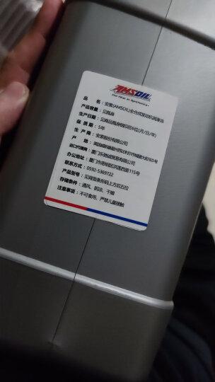 安索机油欧规中灰分系列5W-40润滑油环保型全合成SN级汽车机油AFL1G 3.78L 晒单图