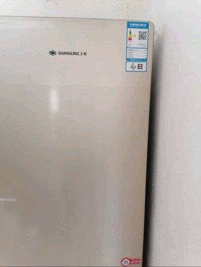 上菱211升三门节能静音省电冷藏冷冻保鲜家用电冰箱中门软冷冻大容量BCD-211THC金 金色 三开门 晒单图