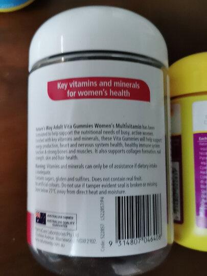 Nature's way 澳萃维 维生素D3补钙软糖 柠檬味 120粒/瓶 澳洲进口 晒单图
