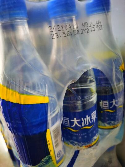恒大冰泉 长白山天然弱碱性矿泉水 500ml*12瓶 晒单图