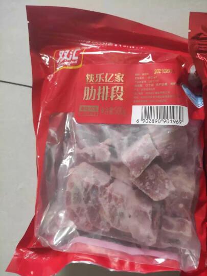双汇 带骨猪大排500g 猪排片猪里脊 猪肉脯猪肉干猪肉松原料 国产猪肉生鲜 晒单图