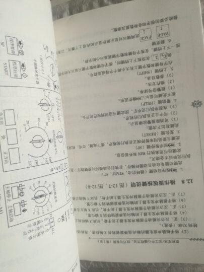 技术专家传经送宝丛书:数控车床/加工中心编程方法、技巧与实例(第2版) 晒单图