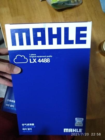 马勒(MAHLE)机油滤芯/滤清器/格OC980(福美来/海马3/海马323/海马M3/M6/M8/S7/欢动/海福星/福美来/普力马) 晒单图