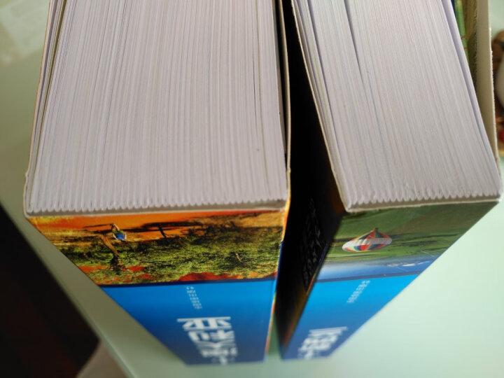 新西兰南岛-LP孤独星球Lonely Planet旅行指南 晒单图