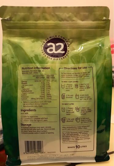新西兰进口 a2 脱脂高钙速溶成人奶粉 1kg/袋 晒单图