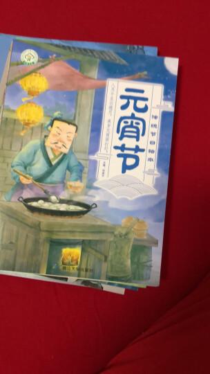 正版20册中国经典故事神话古代寓言童话故事 注音版0-3-6岁幼儿启蒙读物 儿童书籍 幼儿园早教绘本 晒单图