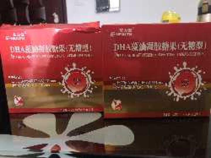 益力健(E-HEALTH)DHA藻油凝胶糖果0.8g*60粒无糖型婴幼儿童核桃油 晒单图